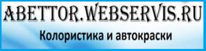 Бесплатный хостинг для сайта